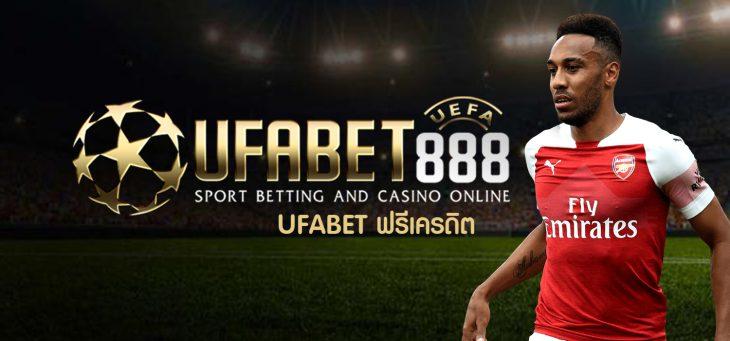 แนะนำแทงบอล UFABET